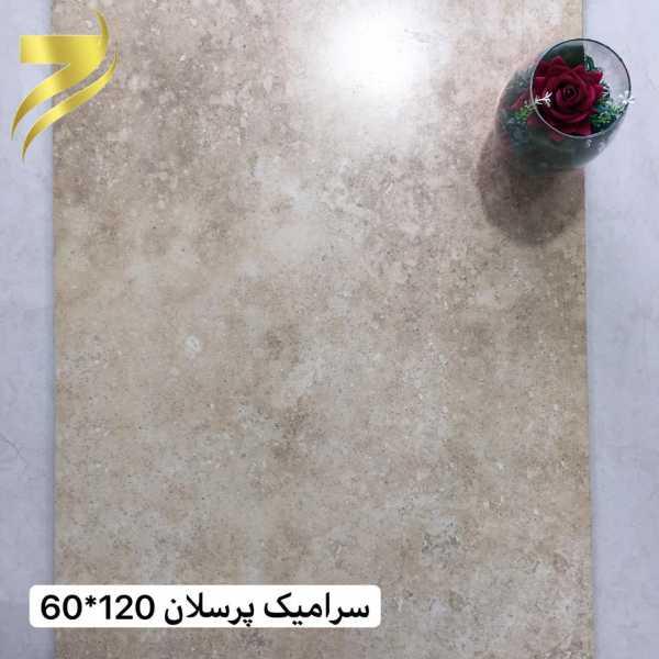 سرامیک 60*120 نما | طرح عباس آباد تیره موجود در فروشگاه