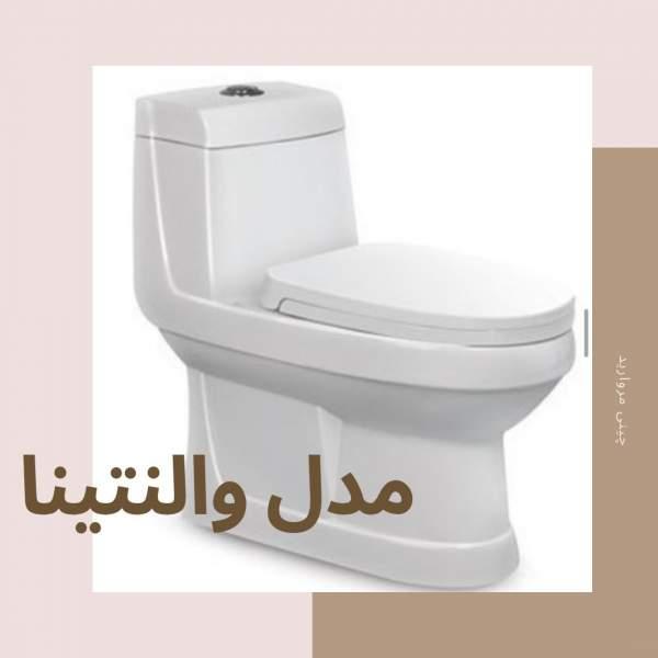 توالت فرنگی چینی مروارید قیمت